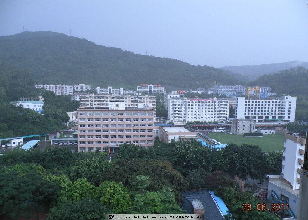 深圳市第一看守所图片