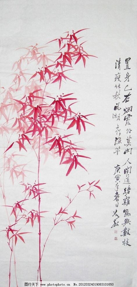 国画竹子 中国画 写意画 书法 大师作品 风景画 写意国画 国画写意