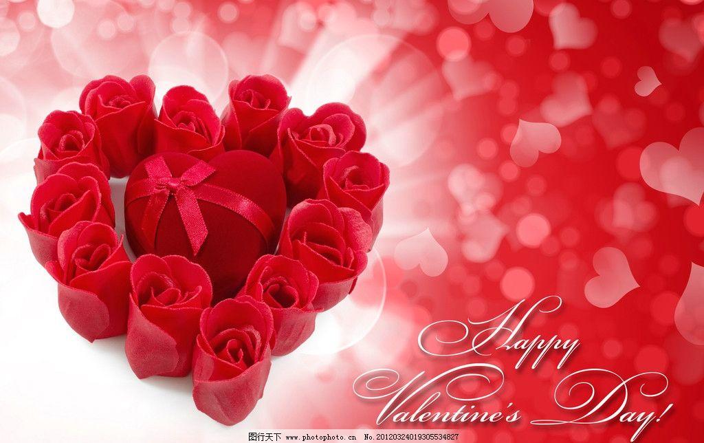 心形玫瑰花中的礼盒图片