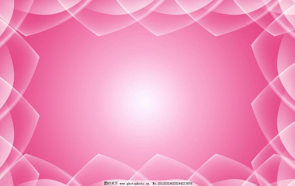 淡粉色欧式材质壁纸