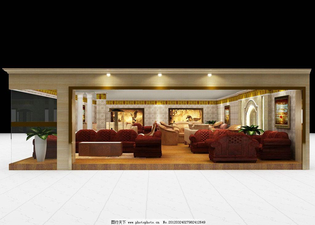 家具展厅 家具 沙发 展厅设计 欧式 室内设计 环境设计 设计 300dpi
