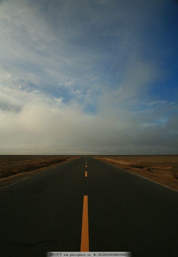 高速公路 白云 蓝天 自然风光 自然风景 自然景观 摄影 72dpi jpg