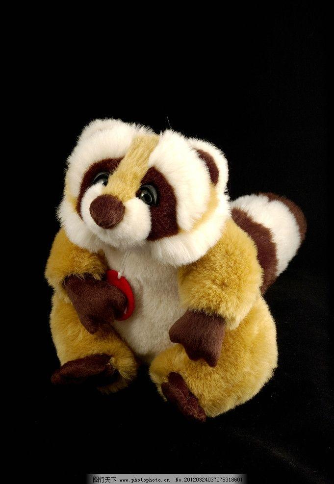 小浣熊玩具 毛绒 娃娃 可爱 生活素材 摄影