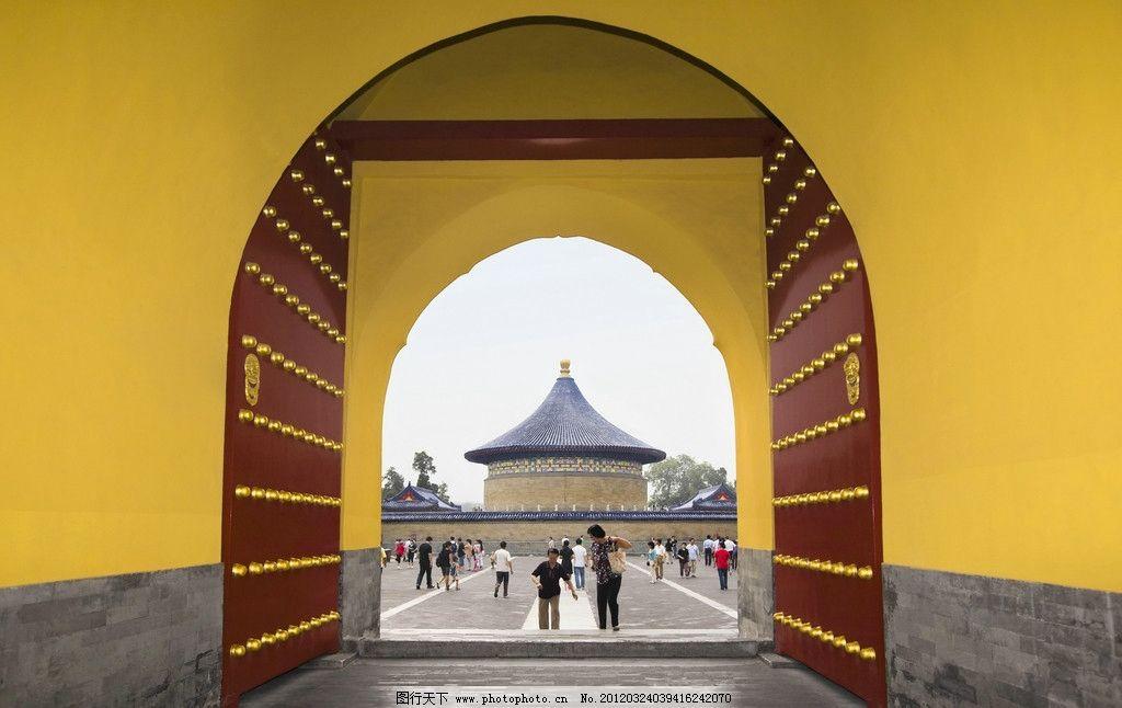 故宫 北京 首都 屋子 古屋 红屋 古老 门 大门 黄墙 天空 蓝天 建筑