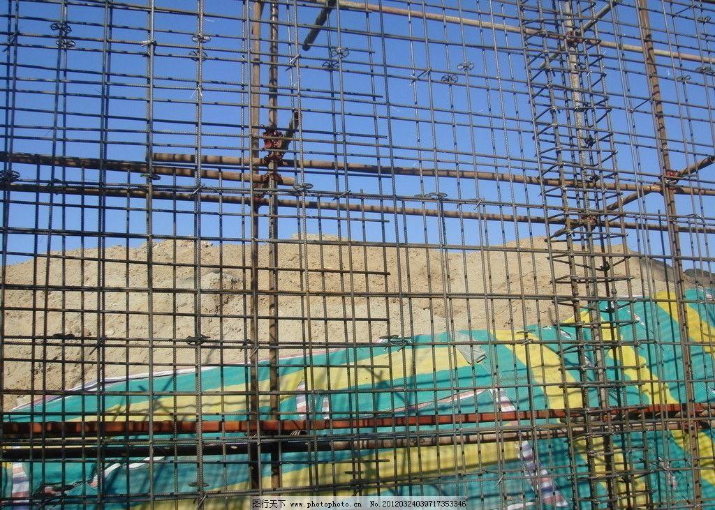 建筑工地 建筑工地施 土木工程 建楼 盖房子 建筑 工人 钢筋 脚手架