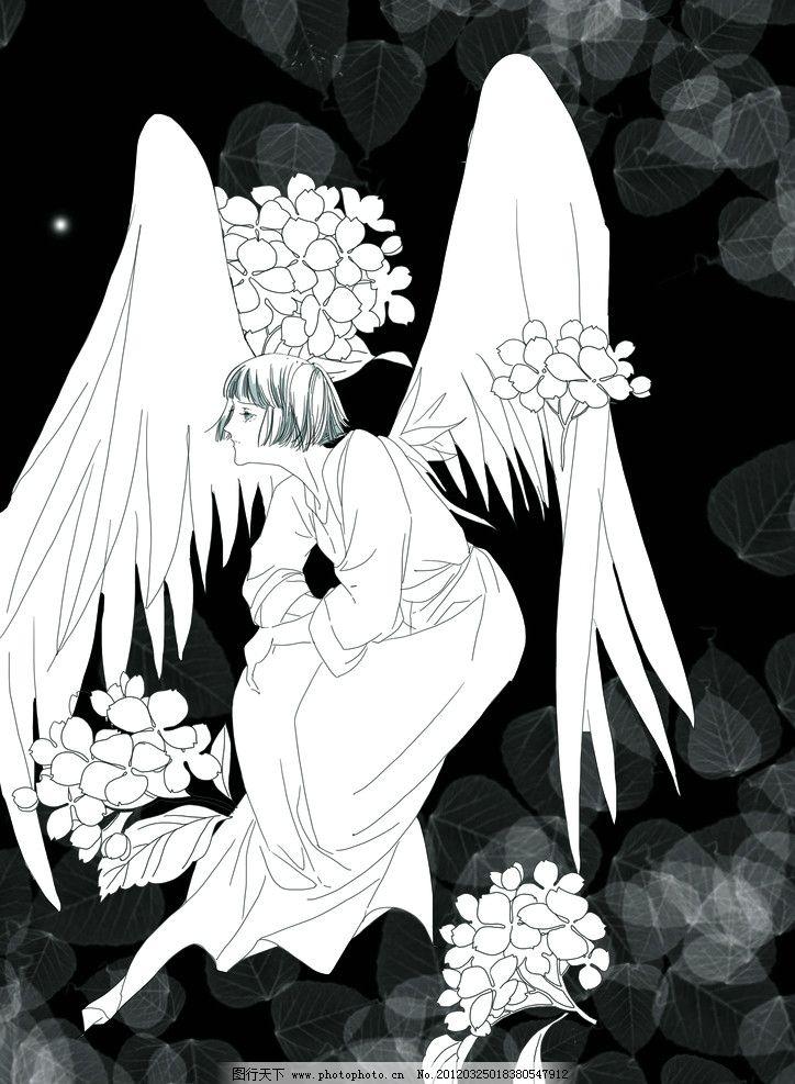 黑白天使漫画 黑白 天使 动漫 漫画 花朵 动漫人物 动漫动画 设计 300