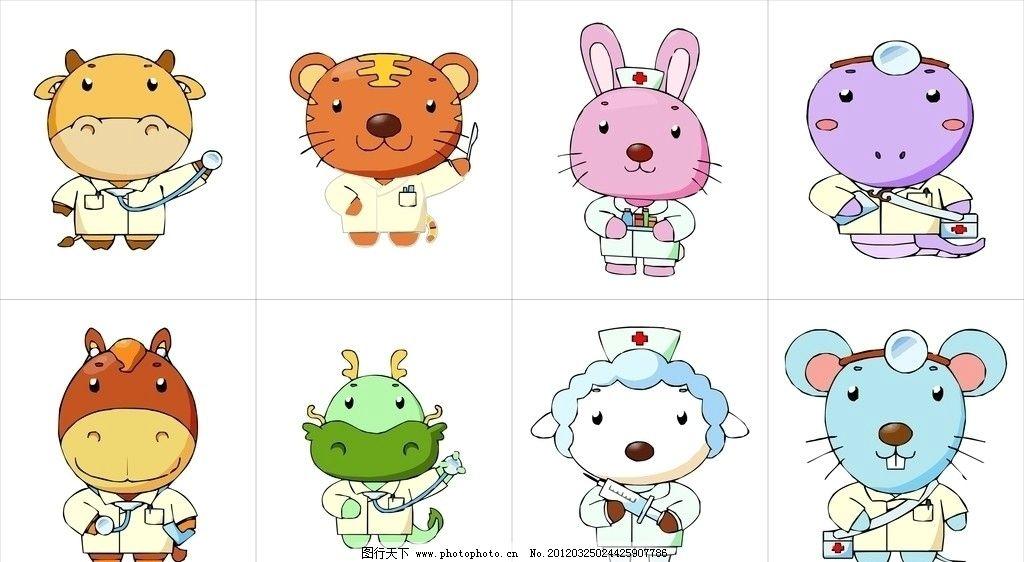 12生肖动漫小动物图片