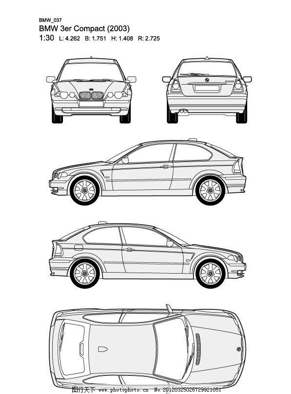 平面图 五视图 三视图 前视图 后视图 左视图 右视图 顶视图 汽车线稿