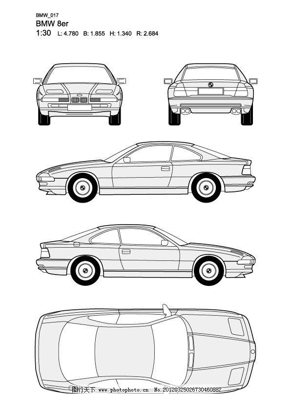 bmw 8er汽车线稿图片 宝马 8系 汽车线稿 汽车 线稿 平面图 五视图 三