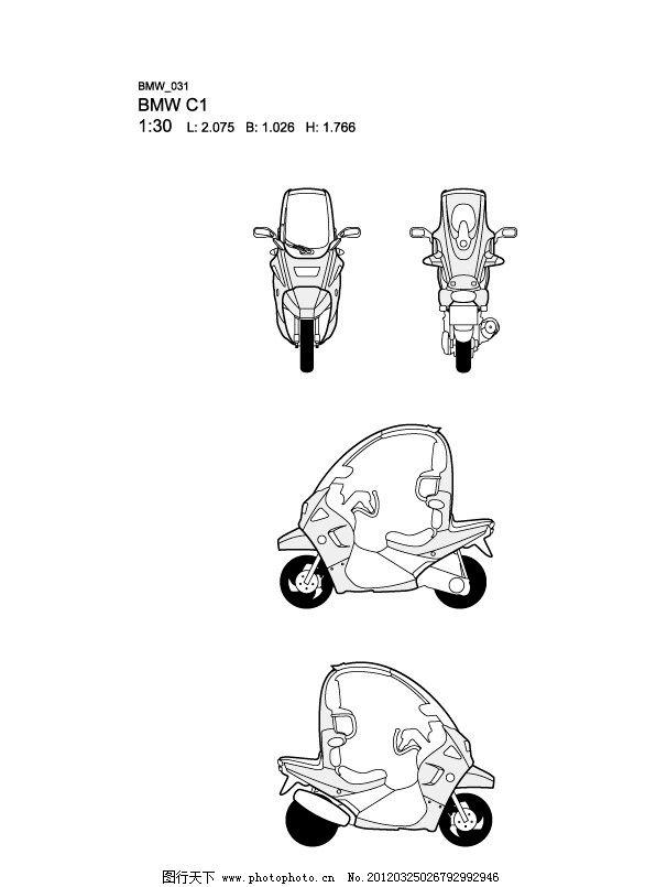 宝马bmw c1汽车线稿图片,平面图 五视图 三视图-图行