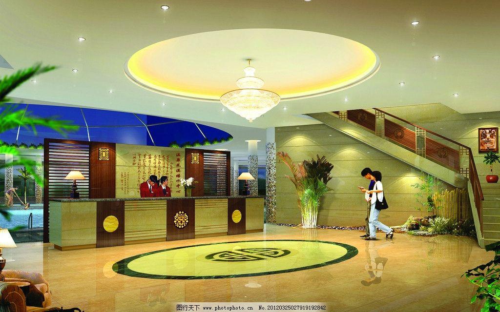 门厅接待效果图 门厅接待设计方案 洗浴中心门厅设计 门厅设计效果