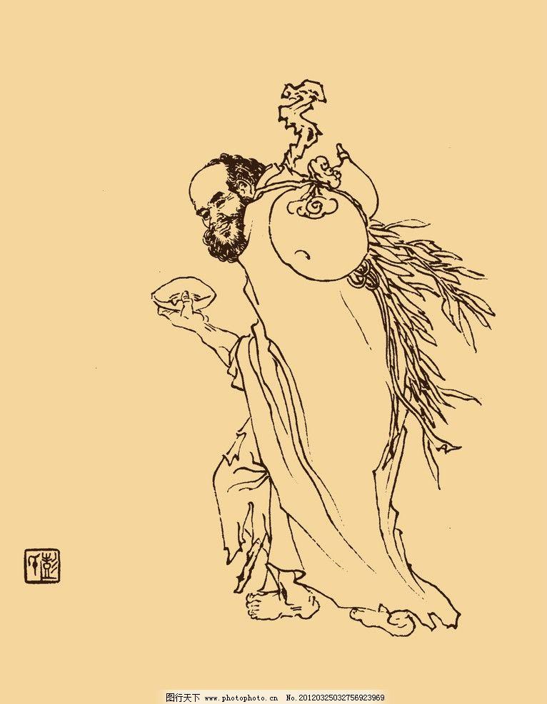 铁拐李 白描 线描 勾勒 人物画 中国画 中国风 国韵 传统 中国传统