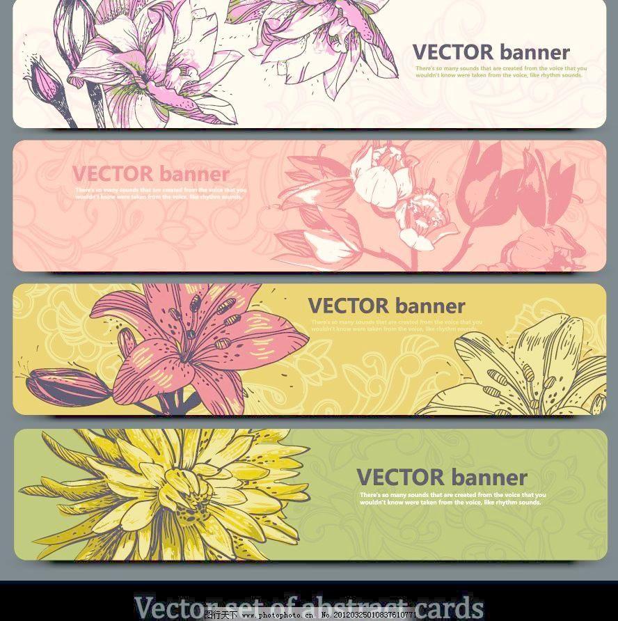 古典欧式花纹花朵 横幅图片