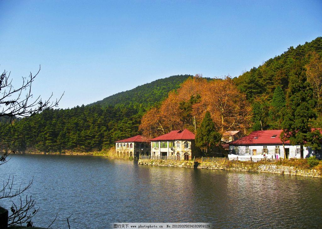秋季如琴湖 庐山如琴湖 湖边房子 秋天 红房子 摄影 自然风景 旅游