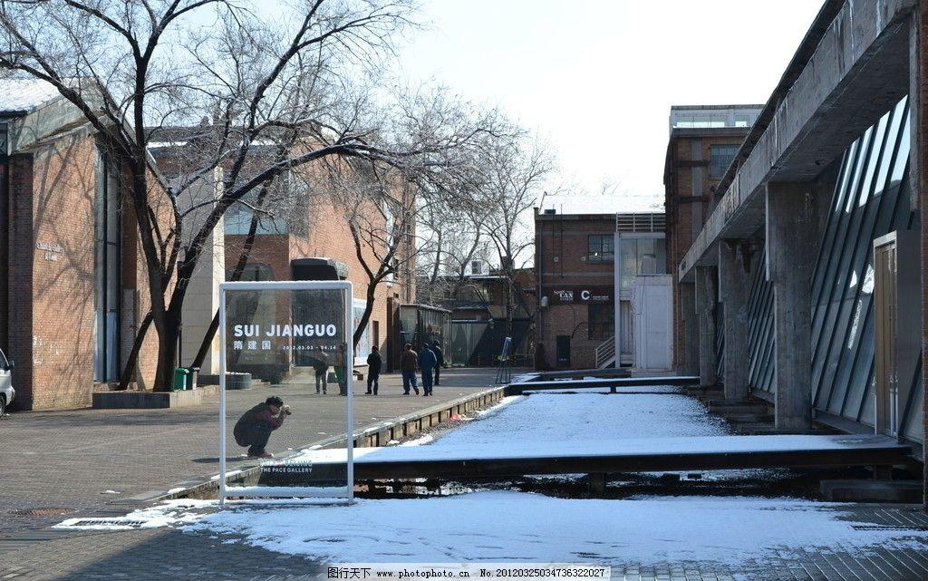 北京798艺术区 雕塑 雪景 艺术 雪后风景 建筑景观 自然景观 摄影 300
