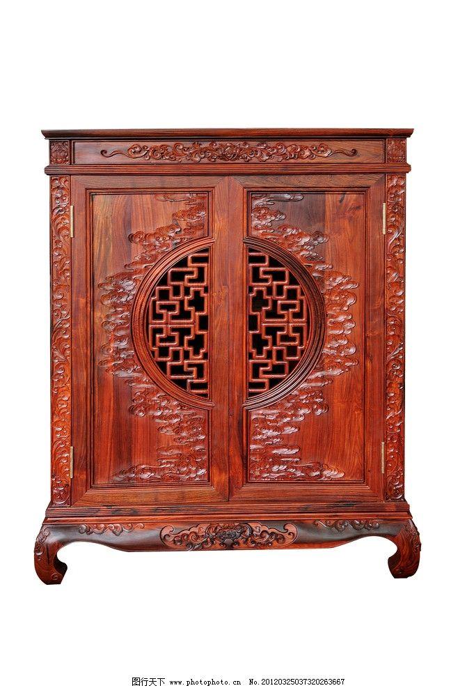 红木柜 双门柜 红木 红木家具