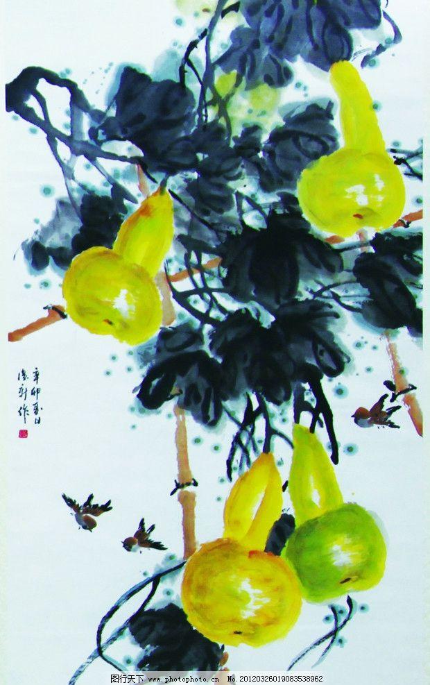 葫芦 写意画 水墨画 绘画书法 文化艺术 设计 300dpi jpg