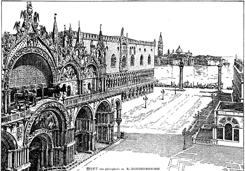 复古钢笔画 复古 钢笔画 欧式 插画 古典绘画 建筑 城堡 广场 绘画