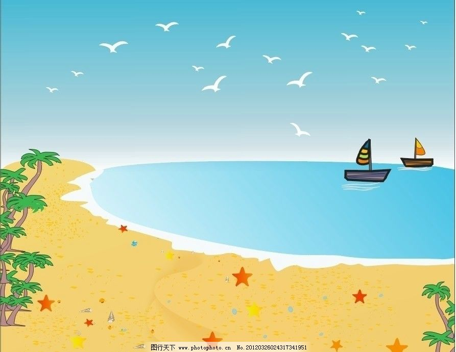 海边风景 沙滩 海星 贝壳 椰子树 帆船 海水 海鸥 其他 自然景观 矢量