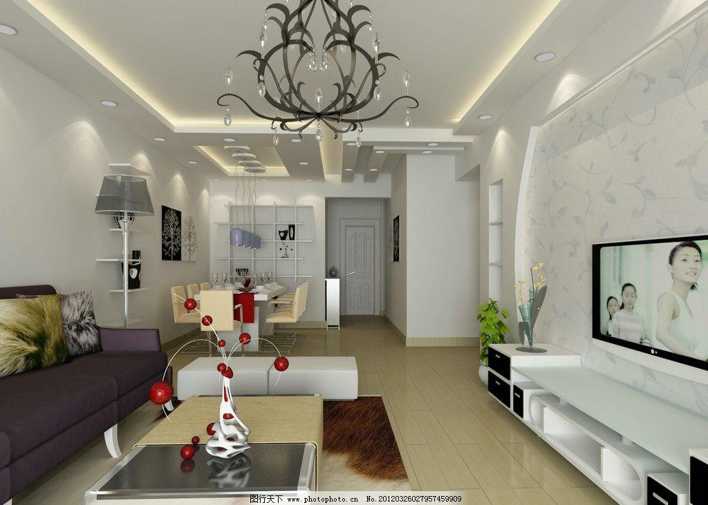 客餐厅 吊顶 背景墙 沙发 电视 室内设计 环境设计 设计 72dpi jpg