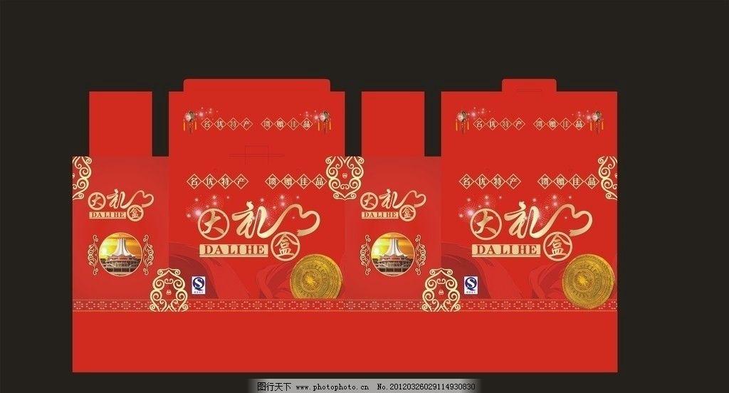 红色 喜庆 铜鼓 会展 南宁 礼盒 绣球 底纹 包装设计 广告设计 矢量