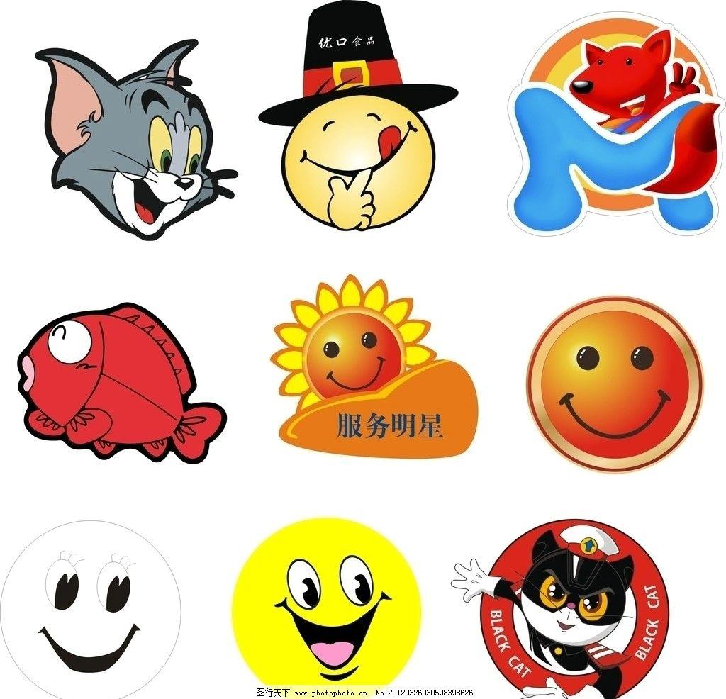 九款笑脸图 笑脸 卡通 猫头 鱼 卡片设计 卡通设计 矢量图 广告设计