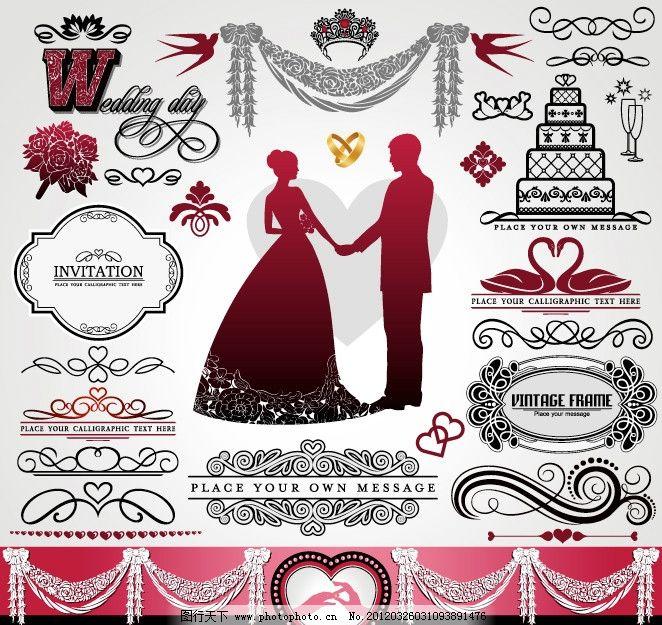 欧式花纹花边 蛋糕 新娘新郎 漂亮花边 戒指 天鹅 其他设计 广告设计