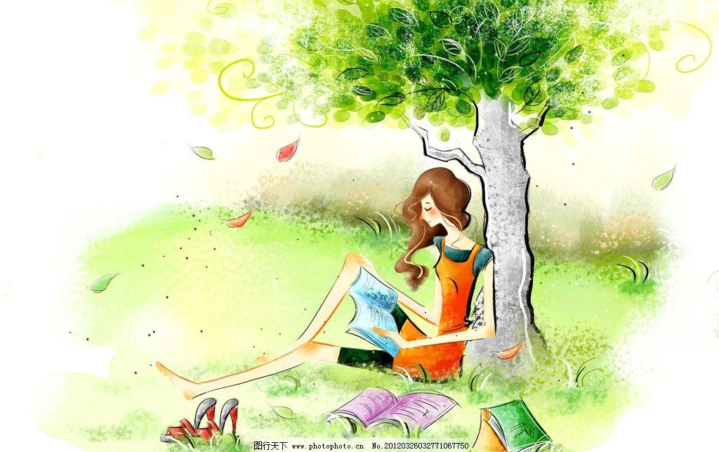 手绘美女 水彩画 职业美女 时尚女性 美腿 人物 手绘人物 温馨 笔记本