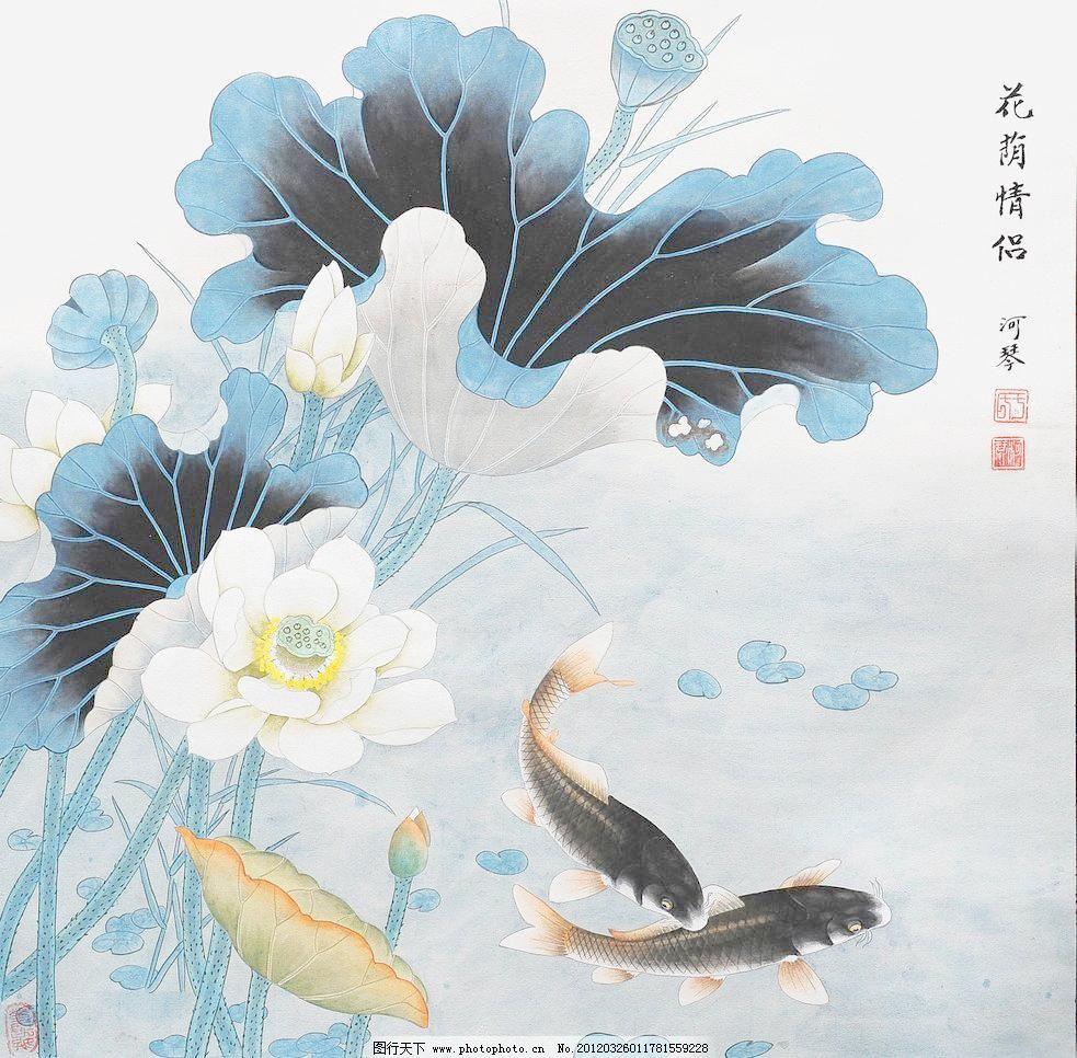 花荫情侣 彩墨 茶花 风景画 荷花 绘画书法 绘画艺术 莲藕 美术绘画