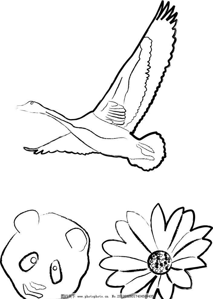 简笔画动物图画大雁