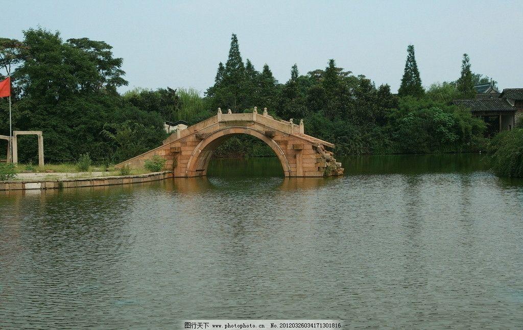 断桥 石桥 水乡 乌镇 江南 自然风景 旅游摄影 摄影 72dpi jpg