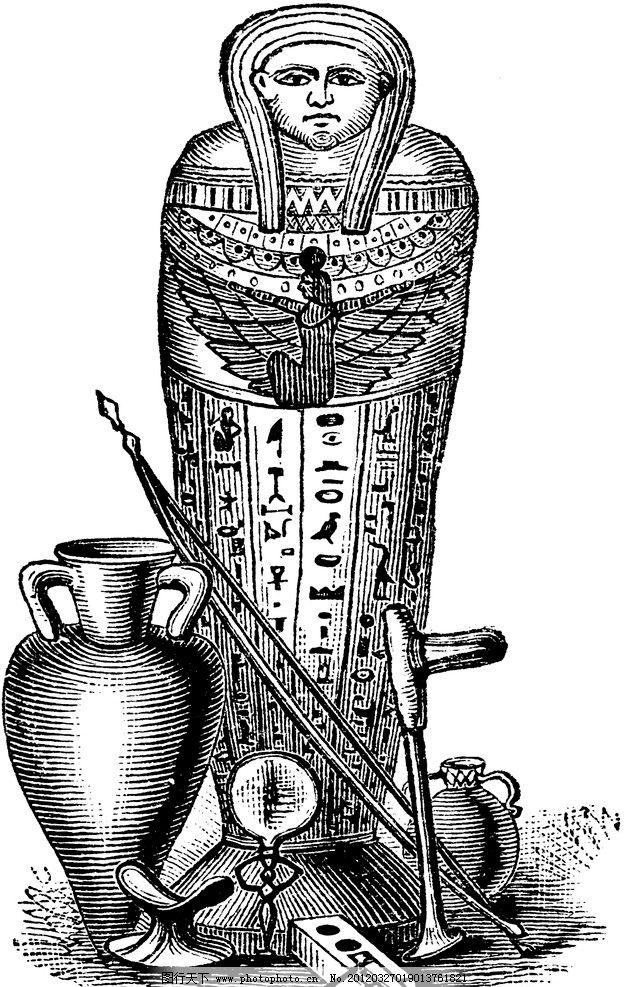 复古钢笔画 复古 钢笔画 欧式 插画 古典绘画 陶器 木乃伊 埃及 绘画