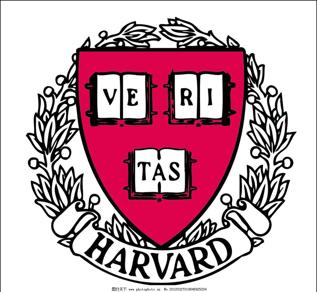 哈佛大学 校徽 哈佛 公共标识标志 标识标志图标 矢量 cdr