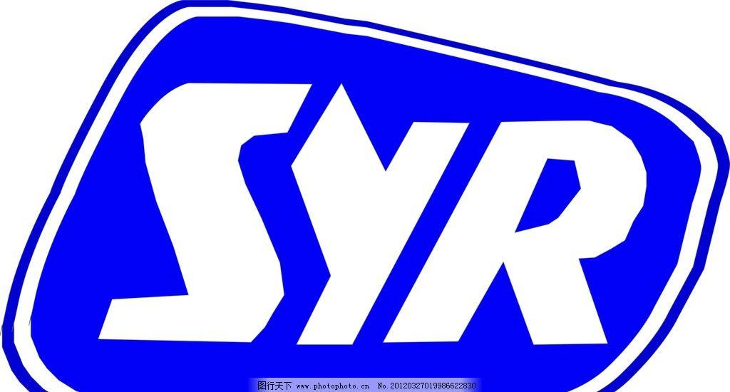 保利logo图片