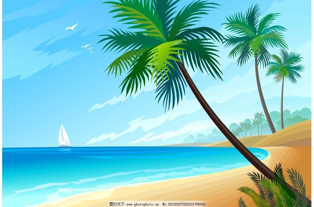 夏日海滩风景 夏日 海滩 沙滩 椰子树 海洋 蓝天 白云 风景 风光 背