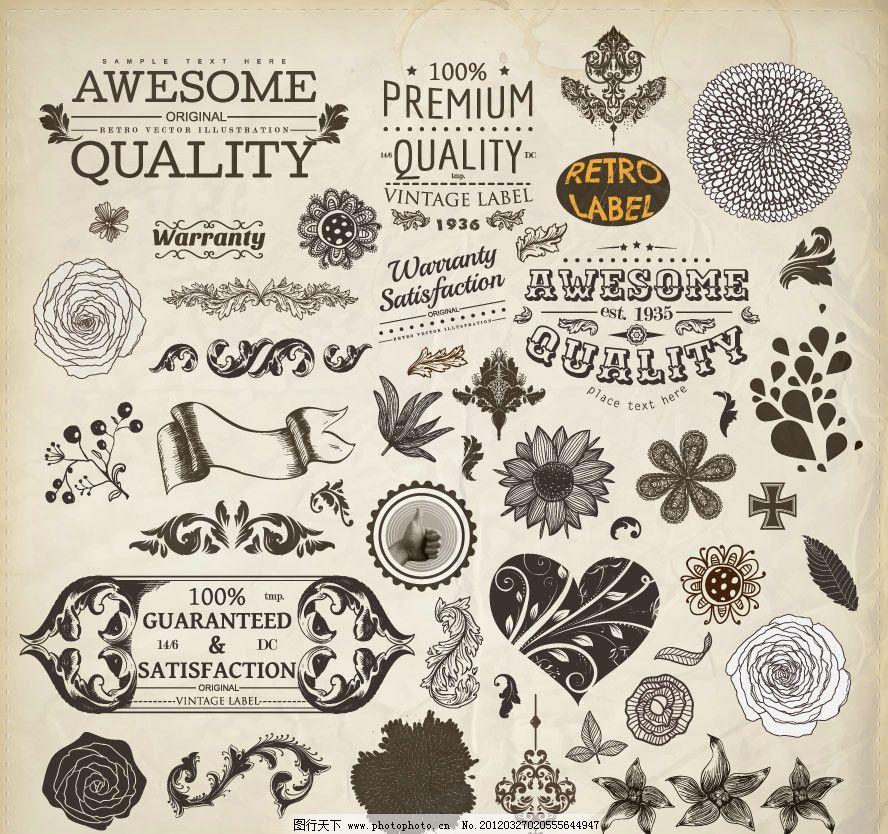 欧式花纹花朵装饰矢量图片