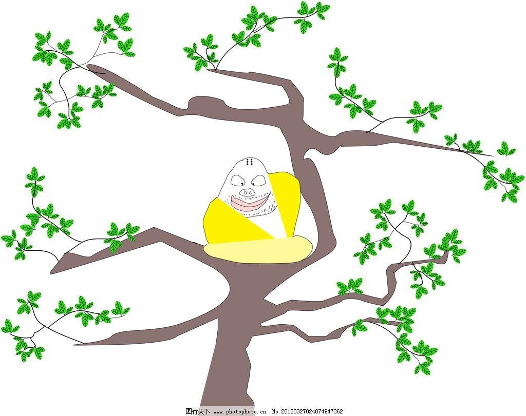 老和尚坐树 和尚 树 搞笑 动漫 自然风景 自然景观 矢量 ai