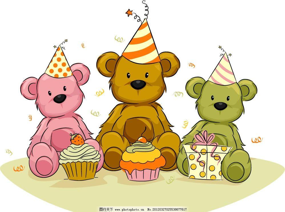 生日凯蒂熊 蛋糕 礼盒 小熊 手绘 可爱 时尚 背景 底纹 矢量