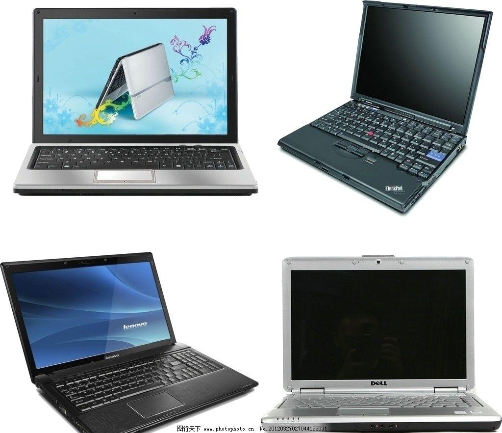 笔记本电脑图片