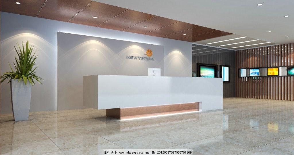 公司前台 白色 广告公司 前台 装修设计 室内设计 环境设计 设计 72