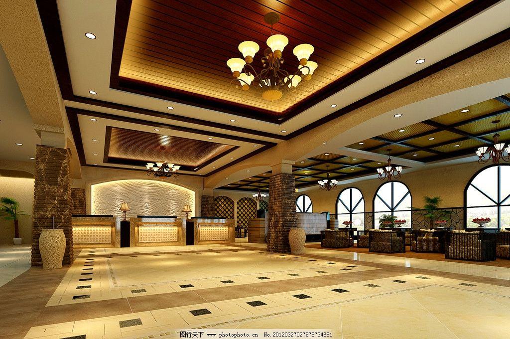 酒店大堂        装修设计效果图 装饰设计 装潢 装修 3d渲染效果图