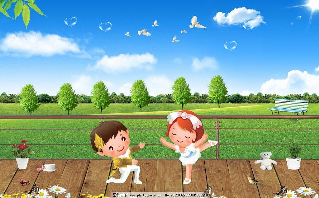 自然风景 草地风景 户外风景 蓝天白云 绿色 小孩 男孩 女孩 卡通