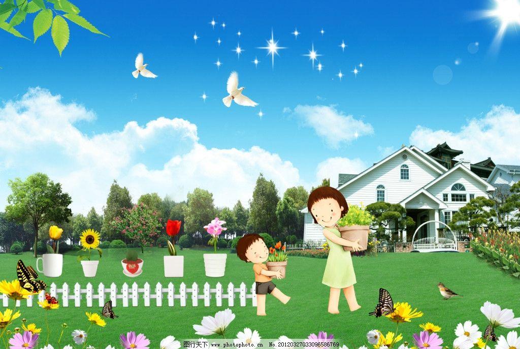 自然风景 草地风景 户外风景 蓝天白云 绿色 卡通 女孩 男孩 姐弟 搬