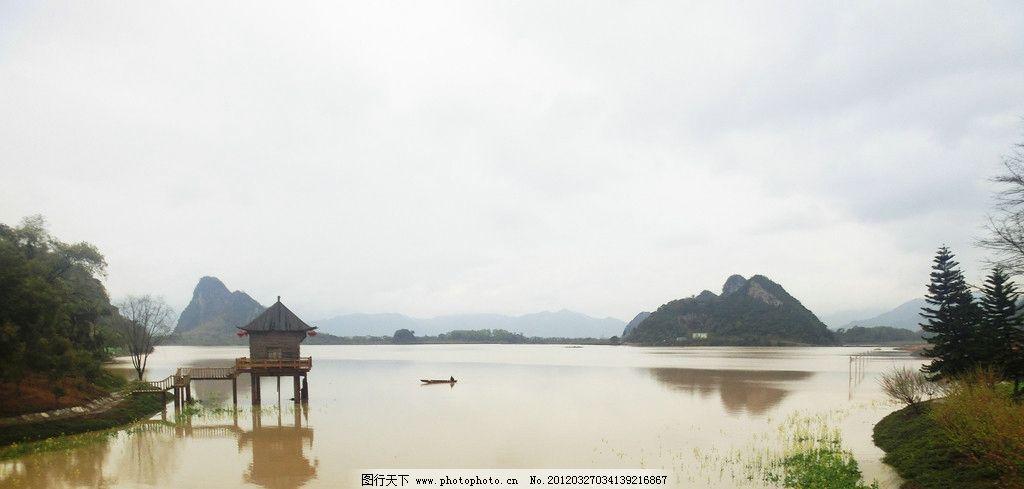 湖边风光 小山 吊脚亭 视野开阔 阴天 桥边看风景 旅游摄影 摄影