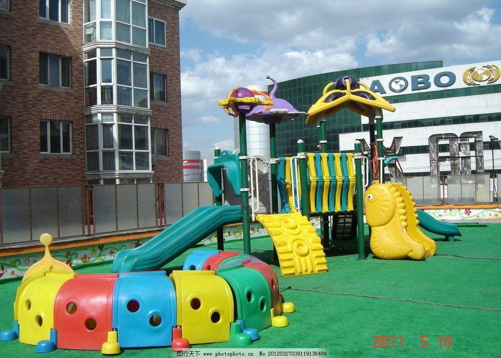 幼儿园室外活动场地图片
