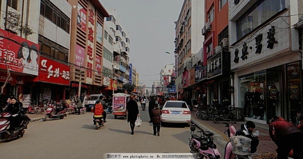 老街道 建筑群 街道 行人 园林建筑 建筑园林 摄影 72dpi jpg