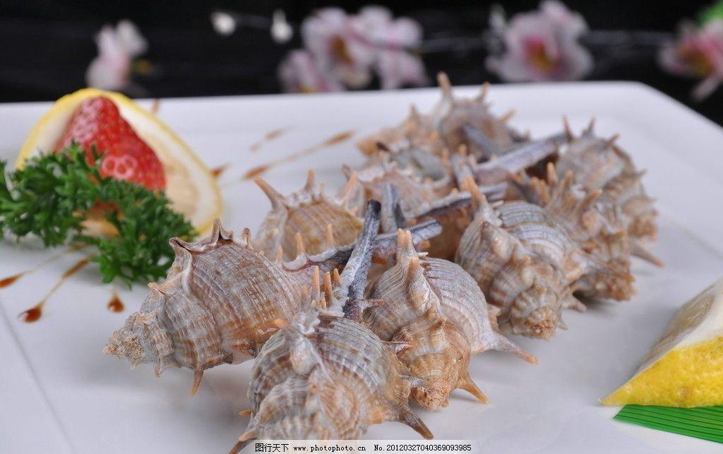 海螺 巴鱼刺身
