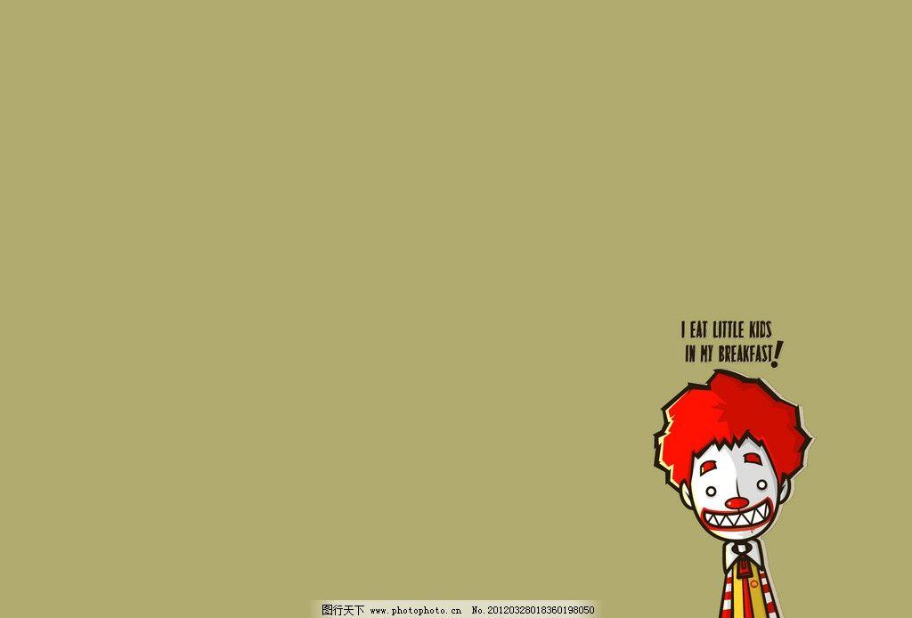 手绘小丑动漫壁纸