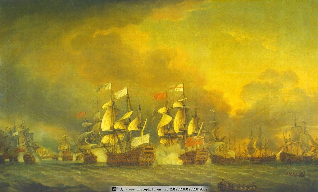 帆船 战争题材 世界名画 战场 军事 欧美油画 人物 人物油画 欧式绘画