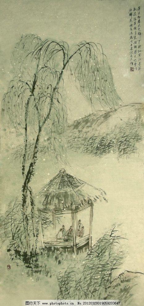 国画写意 墨迹 水墨画 绘画 树木 植物 山峰 山 云雾 奇峰 亭子 柳树